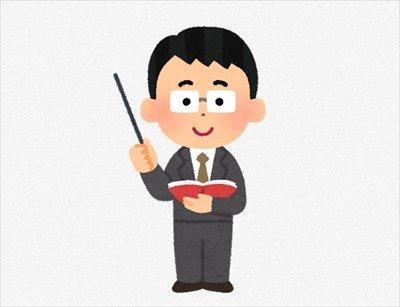 """【職レポ】""""小学校教師""""だけど質問ある?"""