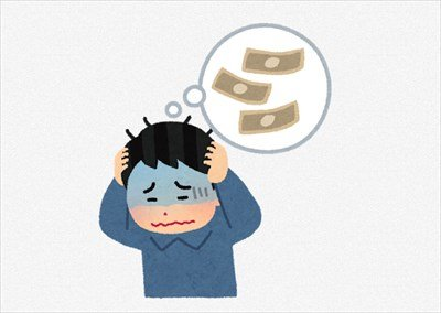 「債務整理」したが質問ある?