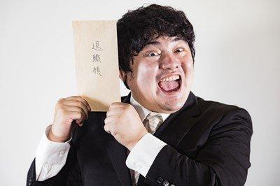【悲報】ワイ社会人一年目販売業、3月でついに無職になる