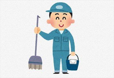"""【職レポ】""""駅ビルで清掃""""の仕事してるけど質問ある?"""