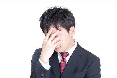 【悲報】ワイ、会社でいじめられる・・・・