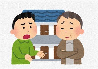 """【職レポ】""""家賃保証会社""""で働いてたけど質問ある?"""