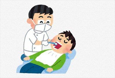 """【職レポ】""""歯医者""""だけど質問ある?"""
