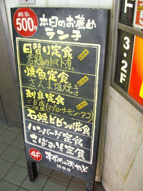 3a4f9ce4.jpg