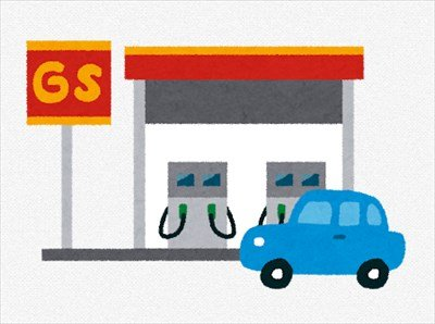 """""""ガソリンスタンド""""でバイトしてるけど質問ある?"""