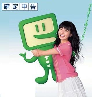 m_kakutei