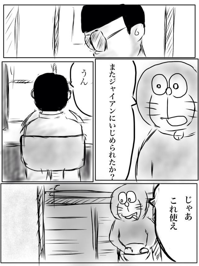 3e2371da.jpg