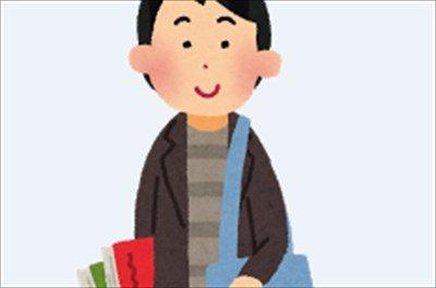 【驚愕】ワイ大学生「オラァ!!!(仕送り8万円」 家賃「フンッ(3万円)」