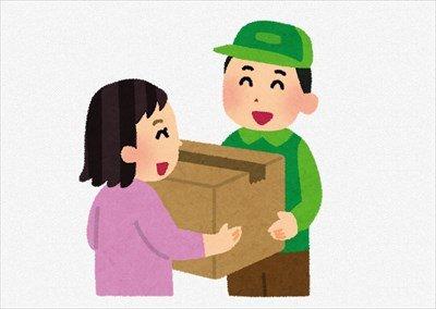 """【職レポ】""""佐川男子""""だったけど質問ある?"""