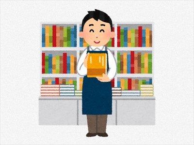 """ワイ""""本屋バイト5年目""""、本屋の良さを広めたい"""