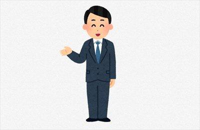"""【職レポ】""""洋服の青山""""で働いてたけど質問ある?"""