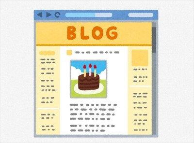 """""""ブログを収益化""""してるんだけど質問ある?"""