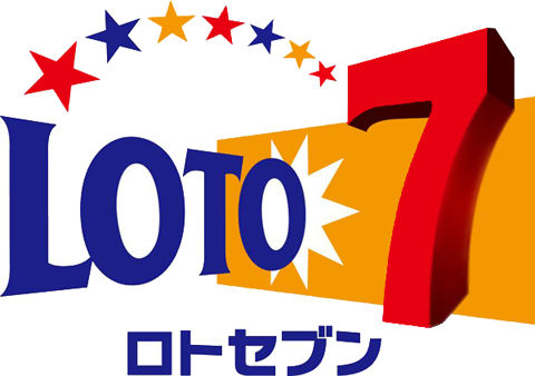 loto7_01
