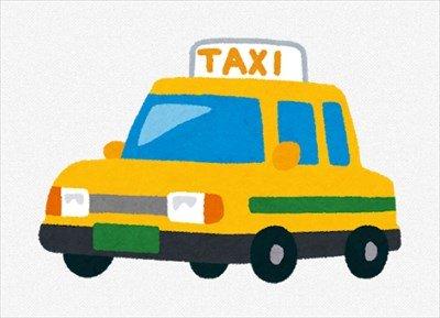 """""""タクシー会社で教習生指導員""""してるけど質問あるかい"""
