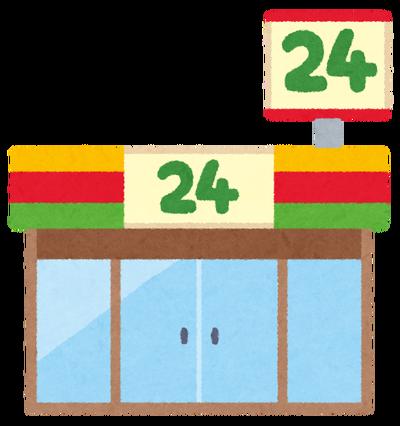 building_convenience_store1