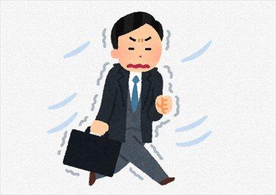 """【職レポ】ワイ""""信金営業""""マン、仕事が辛すぎて泣く・・・・"""