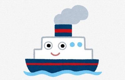 """""""航海士""""だけどなんか質問ある?"""