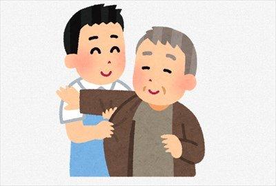 """【職レポ】新卒で月28万貰ってる""""介護職""""やが質問ある?"""