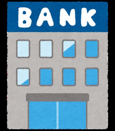 """【職レポ】""""銀行員""""一年目だけど質問ある?"""