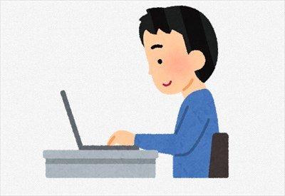 """""""Wikipediaの事務局""""の仕事してるけど質問ある?"""