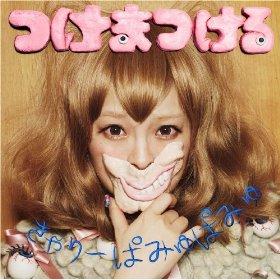 きゃりーぱみゅぱみゅ 「チェリーボンボン(extended mix)」