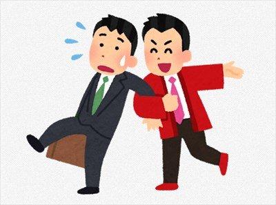 """【職レポ】職業""""客引き""""だけど質問ある?"""
