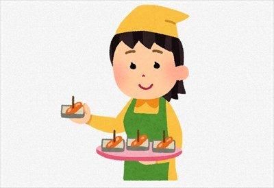 """【職レポ】""""試食のおばちゃん""""やってたけど質問ある?"""