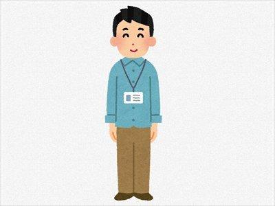 """【職レポ】""""特例子会社""""に勤めてるけど、暇だから質問答える"""