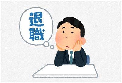"""【職レポ】""""元TOSHIBA社員""""だけど、質問ある?"""