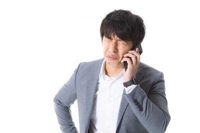 【悲報】わい会社からの電話で明日説教確定…
