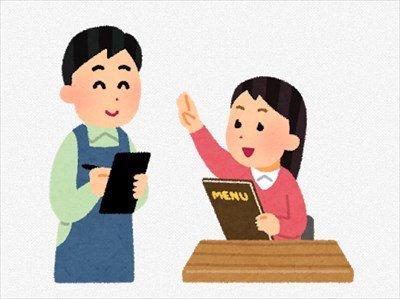 """【職レポ】ガストとかいう""""ファミレス""""でバイトしてるけど質問ある?"""