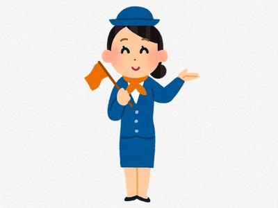 """【職レポ】""""元旅行会社勤務の添乗員(男)""""だけど質問ある?"""