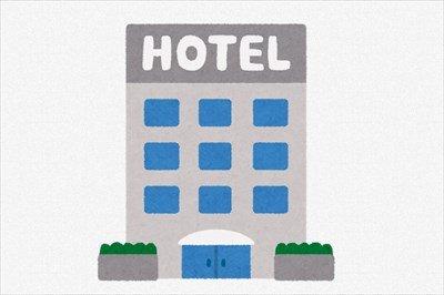 """""""LOVEホテルのフロント""""やってるけど質問ある?"""