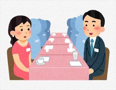 【恋愛】婚活パーティから結婚までしたけど質問ある?