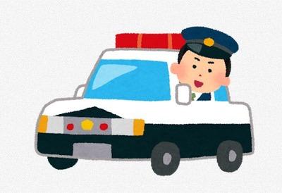 """""""元警察官""""だけど質問ある?"""