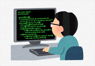 """【職レポ】""""プログラマー""""やけど質問ある?"""