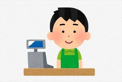 """【職レポ】""""コンビニ夜勤""""だが質問ある?"""