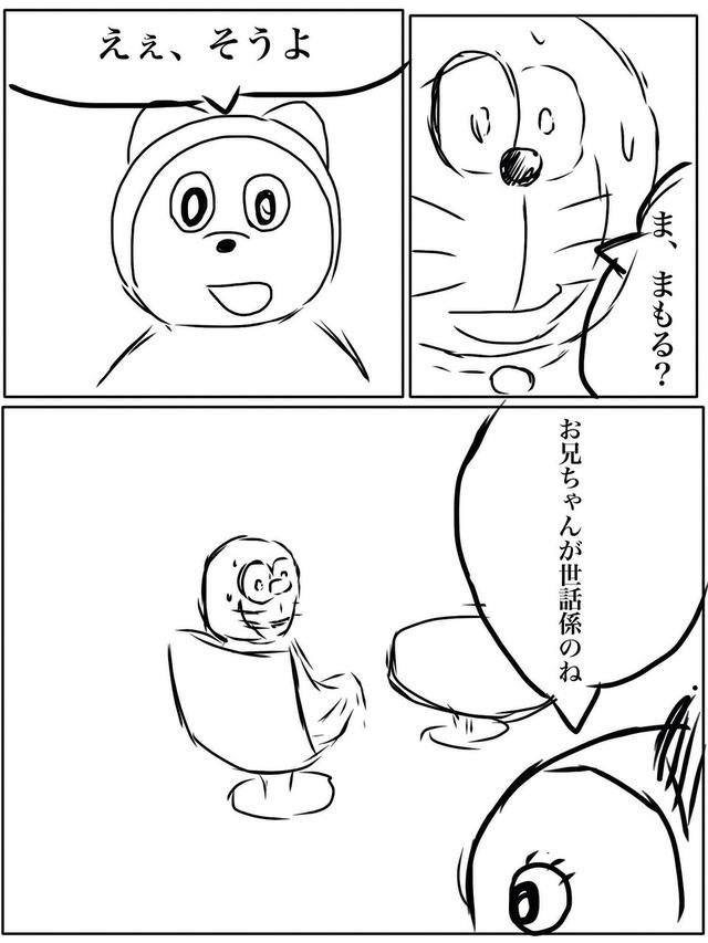 897f71d8.jpg
