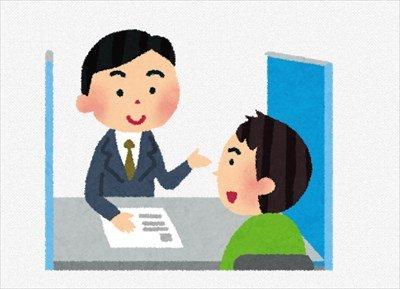 【職レポ】行政職員になりたい人、質問にお答えします