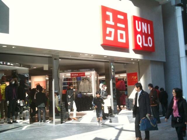 Uniqlo_Ginza_shop