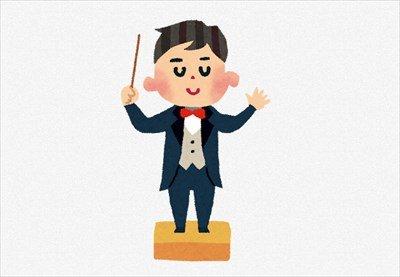 """【職レポ】""""オーケストラの指揮者""""だけど質問ある?"""