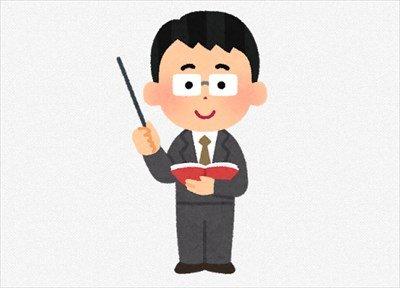 """【職レポ】""""私立高校講師""""だけど質問ある?"""