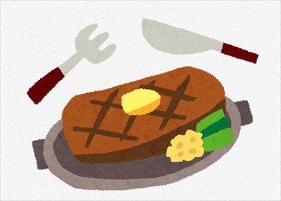 """""""いきなりステーキの従業員""""やけど質問ある?"""