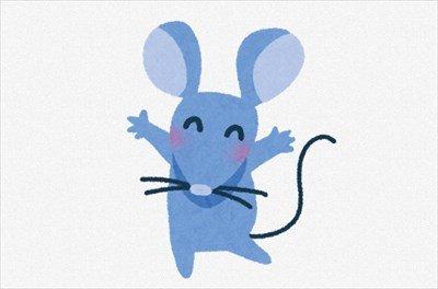 大学の時の友達がネズミ講みたいのにハマってるんやがwwwwww