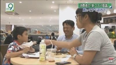 「お総菜買ってフードコートで食べるとおいしいね!!!」