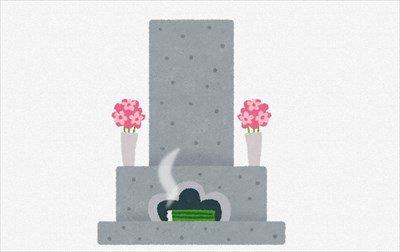 """【職レポ】""""墓石の営業""""やってるけど質問ある?"""