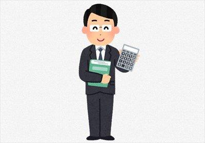 """【職レポ】末期症状の""""会社経理""""やってるけど質問ある?"""