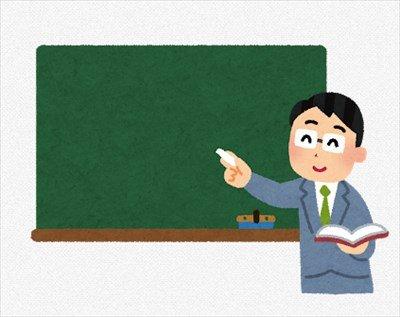 """【職レポ】""""若手高校教員""""だけど質問あるかい?"""