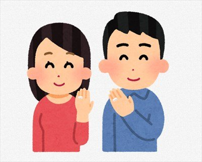 """【職レポ】""""結婚相談所""""で働いてるけど質問ある?"""