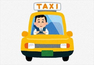 """""""タクシー会社で人事""""してるけど質問ありますかい?"""